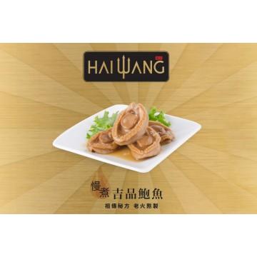 HAI WANG Abalone 海王鲍鱼 (10pcs) - small